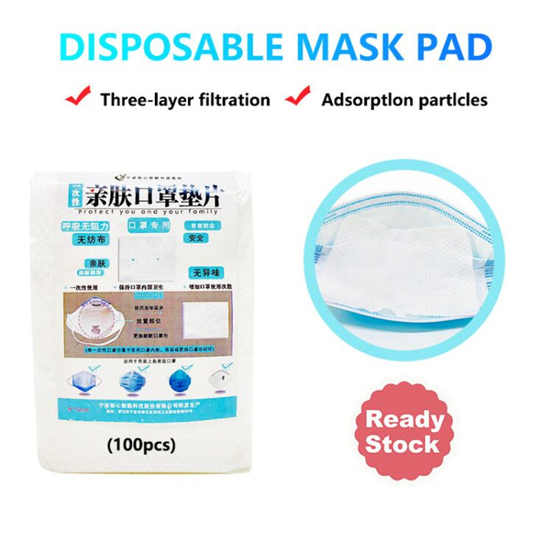 Disposable Face Masks 20 100 PCS Replacement Filtering Pad Breathable Mask Gasket Respiring Mat For Kf94 N95 KN95 Ffp3 Ffp2 Mask
