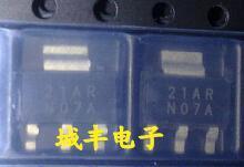 IC 100% nowy darmowa wysyłka LM317AEMPX B20200G IRL3705NS L5970D FQD5N20 FR9887