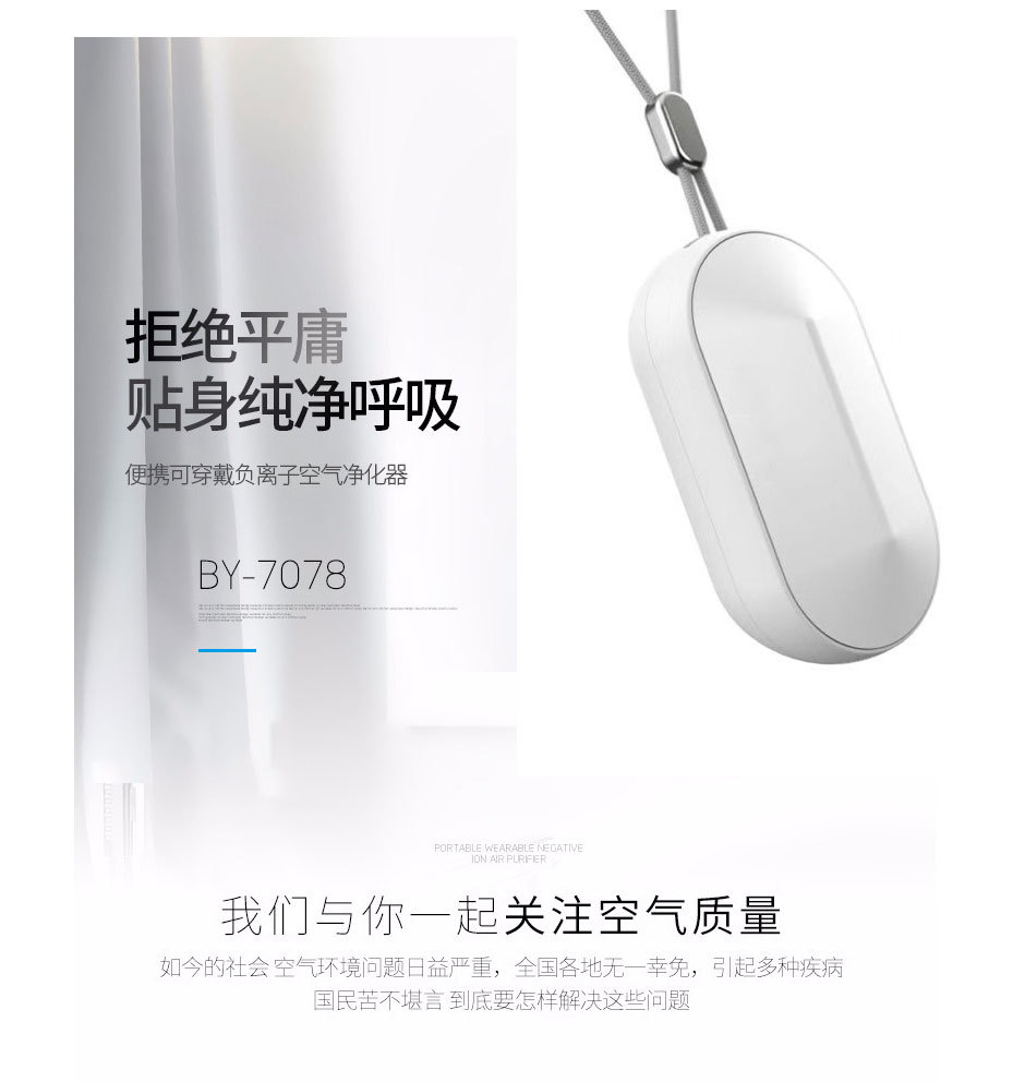 Personal Wearable Air Purifier Necklace Mini Portable Air Freshener Ionizer Negative Ion Generator