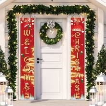 Китайский стиль Счастливого Рождества антиthetical couplet баннеры