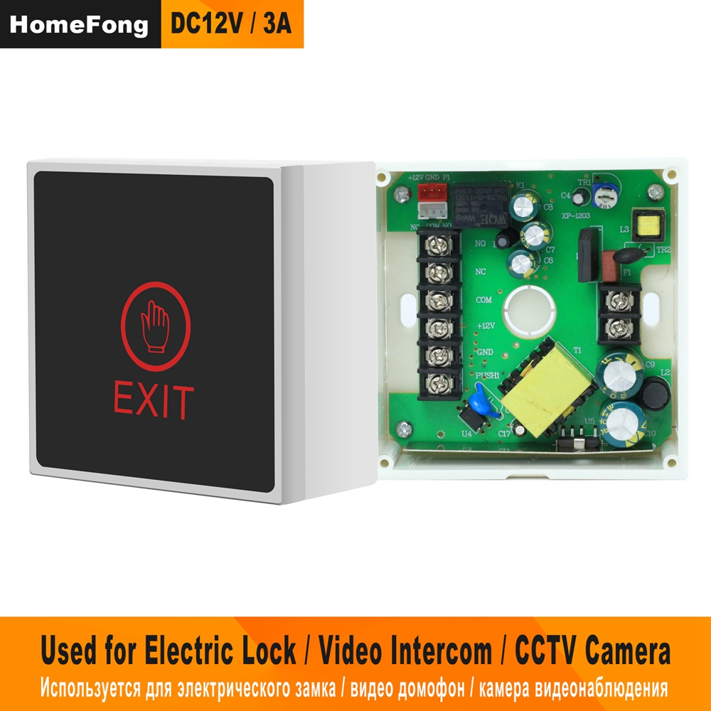 HomeFong Access Control Power Source Touch Key Unlock Power Supply Control For Electric Lock DC 12V/3A Output AC 110V-240V Input
