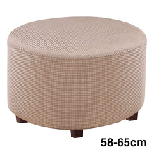 Slipcover Protector Ottoman Removable Footstool Round Living-Room Dustproof High-Stretch