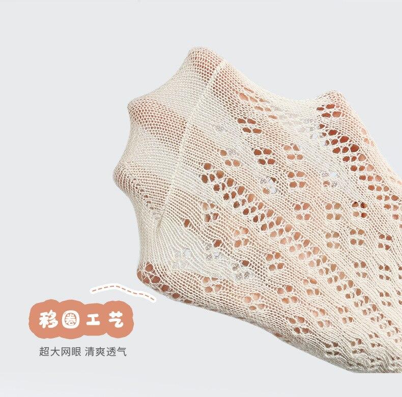 2021 wiosenne letnie skarpetki dziecięce dziecięce dziecięce podkolanówki wysokiej jakości długi wydrążony skarpety z siatką z miękkiej bawełny skarpetki dla rodziców i dzieci