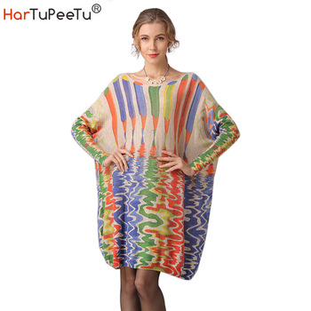 Vintage Sweater Dress Oversize Women Autumn Winter Knit Sweater 2020 Pullover Colourful Pencil Print Loose Casual Batwing Sleeve batwing sleeve self tie knit dress