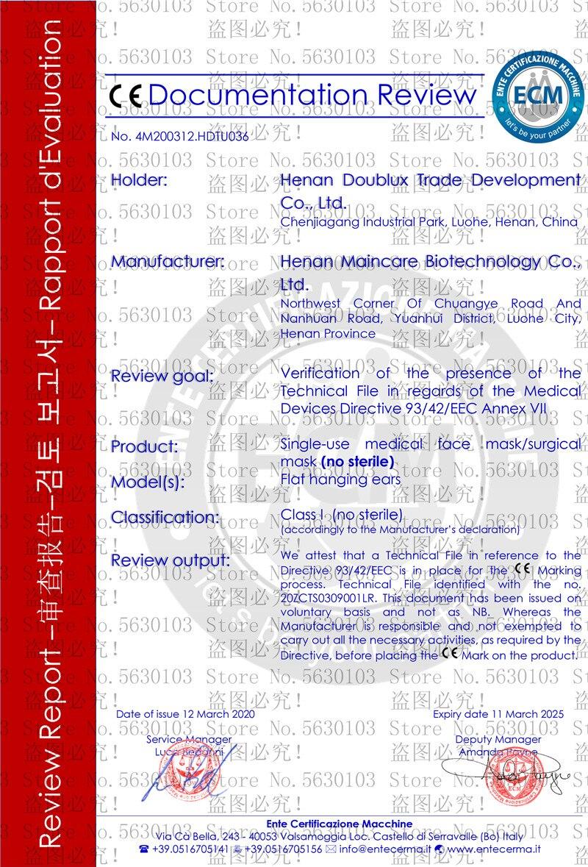 CE证书-美凯生物
