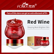 Korean Skin Care Red Wine Sleeping Mask Cream Moisturizing Gel Night Cream Anti Wrinkle Aging Nutrition Brighten Face Cream 100g цена 2017
