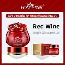 лучшая цена Korean Skin Care Red Wine Sleeping Mask Cream Moisturizing Gel Night Cream Anti Wrinkle Aging Nutrition Brighten Face Cream 100g