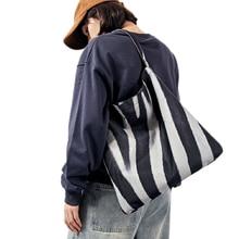 FREEIN Ladies Handbags Women Fashion Bags 2020 Canvas Vintage Zebra Print Tote Trendy Street Large Capacity Shopping Summer New
