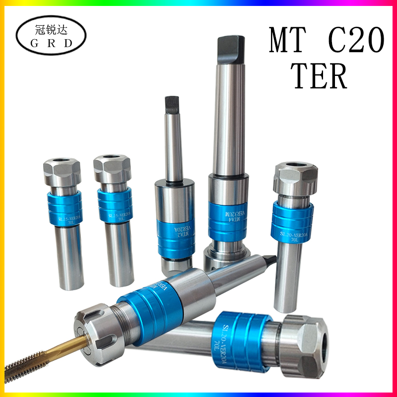 C20 C25 MT2 MT3 MT4 Retractable Shank TER16 TER20 TER25 TER32 Retractable Tapping Shank Floating Tool Handle For Nc Lathe Drill