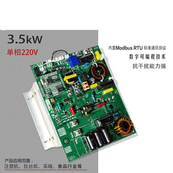 3.5kw Electromagnetic Heating Control Panel Electromagnetic Induction Heating Main Board