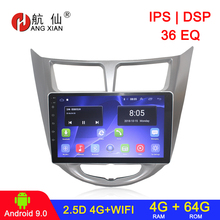 Video-Player Car-Radio Multimedia Navigation Android Din GPS for Solaris Hundai-1/2-accent/Verna/..