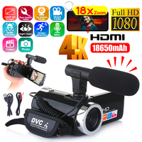 Multifunctional 4K HD Camera Camcorder IR Night Vision Video Camcorder 3 Inch Touch LCD Screen 18X Zoom Camera With Mic