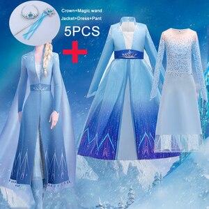 Летнее платье с длинными рукавами для девочек «Холодное сердце», «Анна», Детские платья для девочек, вечерние платья принцессы для костюмир...