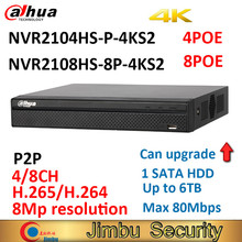 を大華防犯キットNVR2104HS P 4KS2 cctv 4CHスマート1U 4POE liteネットワークビデオレコーダーまで8MP NVR2108HS 8P 4KS2 8POE 8CH
