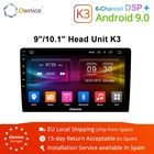 Ownice K3 Android 9....