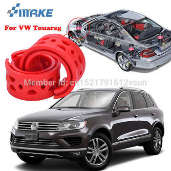 smRKE For Volkswagen Touareg High-quality Front /Rear Car Auto Shock Absorber Spring Bumper Power Cushion Buffer