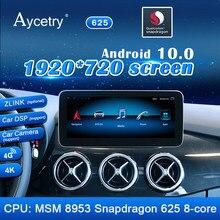 Autoradio android 10, 8 cœurs, Qualcomm, Navigation GPS, 4G LTE, lecteur multimédia, stéréo, pour voiture Mercedes Benz classe B W245 W246 (2011 – 2018)