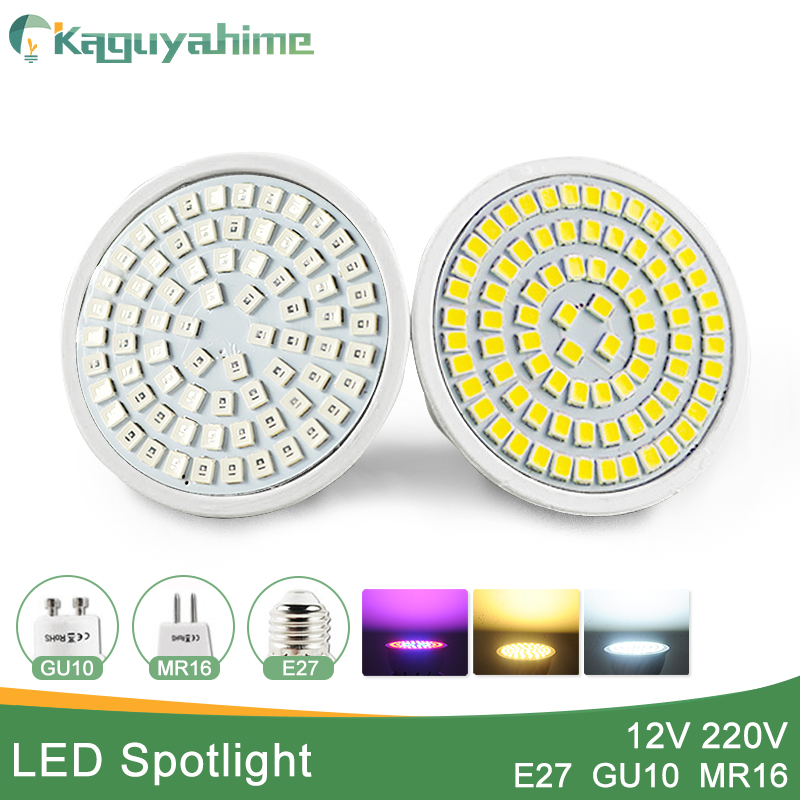 Kaguyahime E27 Gu10 Mr16 LED Spotlight Grow Light LED Spot Lamp Bulb DC 12V AC 220V Growth 3W 4W Lampada Lampara Full Spectrum
