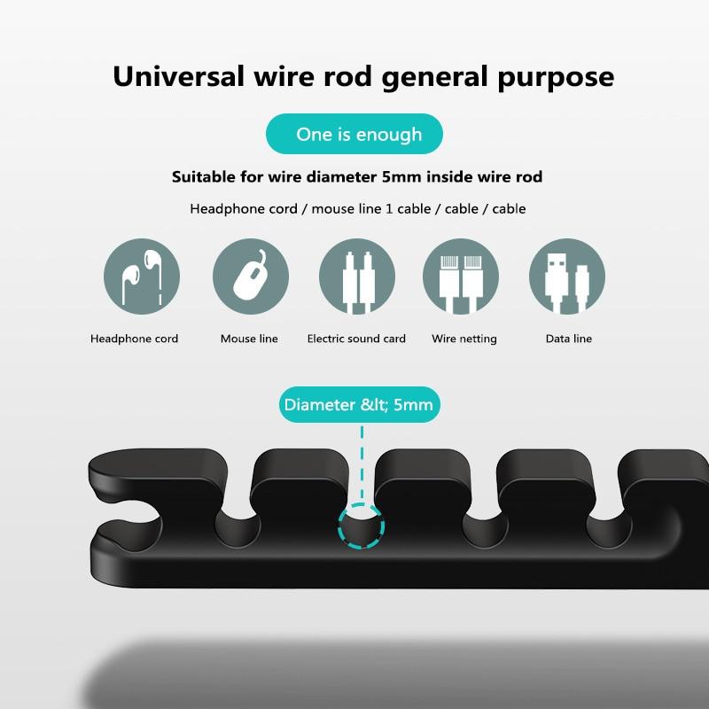 Держатель кабеля силиконовый гибкий кабель регулируемые зажимы