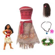 Одежда для девочек vaiana костюм принцессы косплея подарки Летнее
