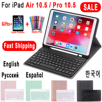 Keyboard Case Voor Apple Ipad Air 10.5 2019 Air 3 Ipad Pro 10.5 2017 A1701 A2152 Bluetooth Toetsenbord Case Cover funda Potlood Slot