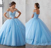 2021 светильник небесно Голубое Бальное платье Бальные платья
