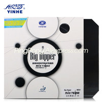 YINHE BIG DIPPER (Sticky Forehand Offensive) Table Tennis Rubber Pips-in GALAXY Original YINHE Ping Pong Sponge