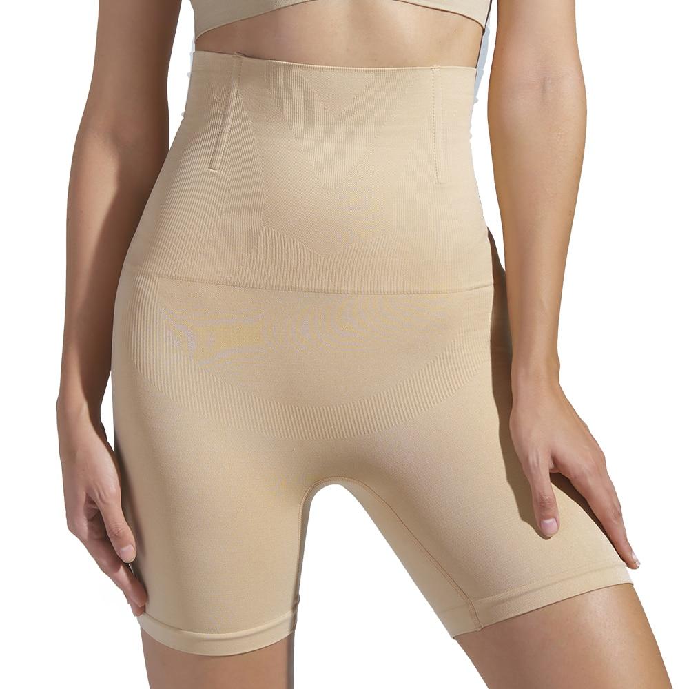 SH-0012 High Waist Non-slip Shaper Shorts Large Size Shapewear Underwear