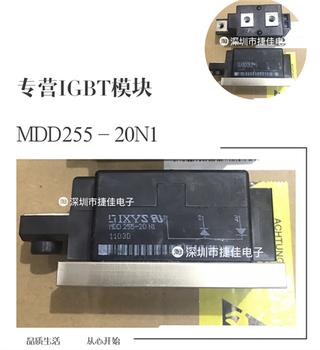 MDD312-16N1 MDD255-16N1 MDD225-20N1 MDD312-14N1 DD260N18K
