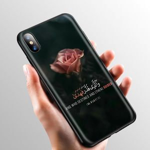 Image 5 - YIMAOC Arabisch Quran Islamischen Muslimischen Silikon Weiche Fall für iPhone 12 Mini 11 Pro XS Max XR X 8 7 6 6S Plus 5 5S SE
