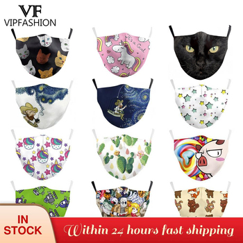 VIP FASHION Reusable Children Cute Cartoon Anime Mask Breathable Face Mouth Mask Windproof Kids Mask