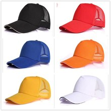 Women And Men Adjustable Blank Plain Solid Color Visor Net Hat Outdoor BBB0445(China)