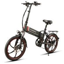 [EU Direct] Samebike 20LVXD30 7 Speed 48V 350W Smart Folding Electric Bike 35km/h Max Speed Electric