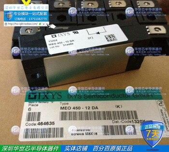 Germany imported MEO450-12DA FZ400R12KS4 FZ400R17KE3 genuine accessories package--SZHSX