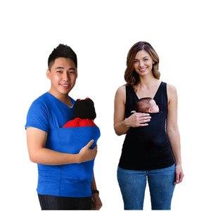 Camiseta portabebés de talla grande para mamá, camiseta sin mangas de canguro, camiseta multifunción de Bolsillo grande para padre y madre, ropa