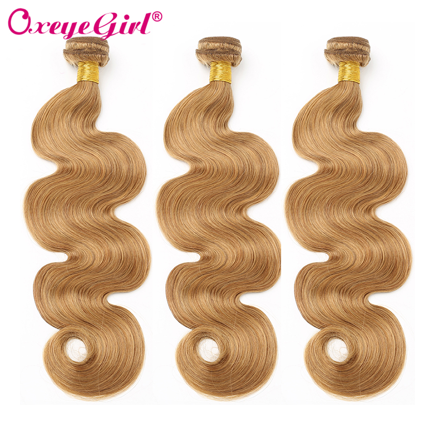 Oxeye Girl Brazilian Hair Weave Bundles Color 27 Honey Blonde Body Wave Bundles Deals 3Pcs/Lot Human Hair Bundles Non Remy Hair