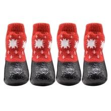 4 шт., ботинки для собак, водонепроницаемые носки, Нескользящие уличные носки для щенков, покрытие для ног на Хэллоуин, водонепроницаемые носки для собак, покрытие для ног