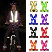 Опционный цветной детский светоотражающий жилет Регулируемая безопасность видимость передач полосатая куртка для детей