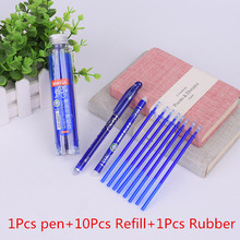 Kawaii gel erasable pen Creative stationery 12 pcs / set caneta cute pens for school caneta gel canetas boligrafo kalem 12 pcs set gel pen white boligrafo set color papelaria kawaii caneta cute stationery pens for school kalem