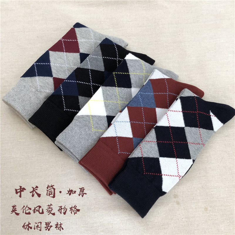 Rhombus Grid Print Socks Men Cotton Autumnn Winter Sporting Casual Business Sock Breathable Absorb Sweat Comfort British Wind
