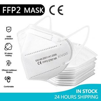 60PCS face mask FFP2 facial masks KN95 filter mask maske protect mask dust FFP2mask mouth mask mascarillas masque tapabocas