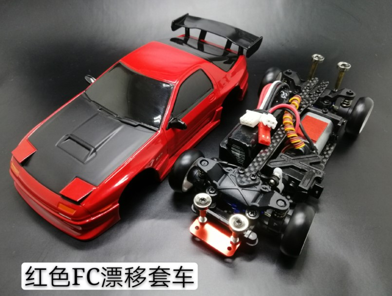 RC Professional Drift Mosquito Car MINI-Q6 DRZ MINI-Z MINI D Drift Mosquito Car