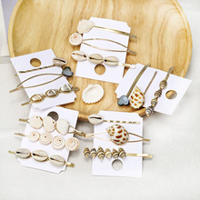 3 pcs/set Woman Romantic Shell Hairpins Sets  Hair Clips for Girls Women Accessories Fashion Headwear 2019 NEW arrvial