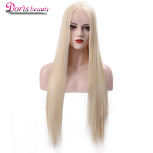 Doris Beauty Blonde Lace Front Wig Long Synthetic Straight Wigs