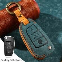 Кожа 2005-2015 Автомобильный ключ чехол для Audi A1 A3 A4 A5 A6 A7 A8 Quattro Q3 Q5 Q7 R8 Allroad C5 C6 TT S3 S5 S6 S4 RS6 держатель оболочки