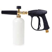 High pressure washer foam…