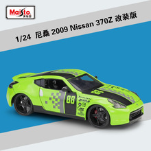 цена на Maisto 1:24 2009 Nissan 370Z Roadster Modified Simulation Alloy Car Model collection gift toy