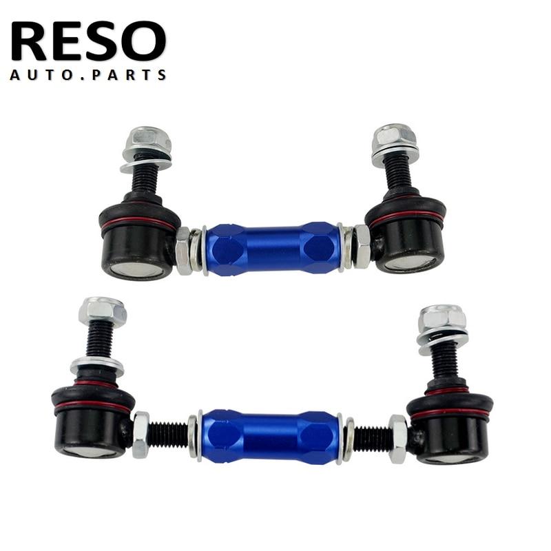RESO- Adjustable End Link Set 100mm-120mm Ball Joint for Bmw Honda Holden HSV Lexus Mazda Ford Toyata  Nissan