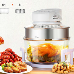 220V 12L 17L Air Fryer Light Wave Oven Household Multifunctional Oil Smoke-free Frying Pan Oven Hot Air Oven Air Fryer  1200W