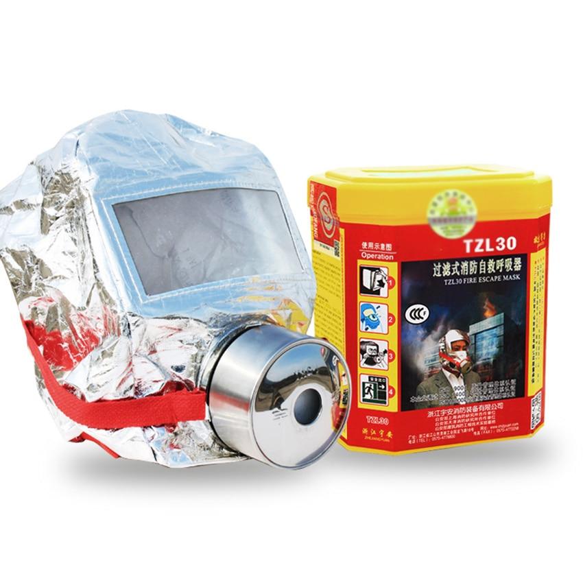 Adjustable Head Belt Fire Mask Respirators, Large View Filtered Type Fire Respirators Self-rescue Fire Escape Fireproof Masks
